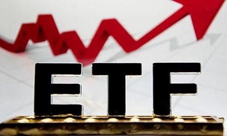 一图看懂什么是ETF基金